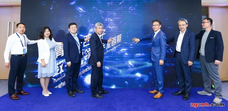 新闻图片1_清华—西门子数字化领军学堂首期开学,培养中国工业未来的企业领袖