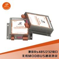 即插即用 rs485无线远距离传输通信模块 不用编程