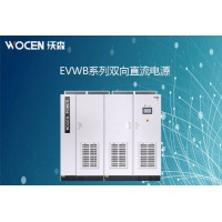 电机控制器测试直流双向电源 200KW高精度双向直流测试电源