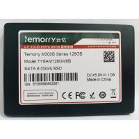 """SSD本电脑固态硬盘2.5""""SATAIII"""