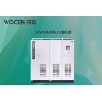电动汽车动力电池的直流测试电源 EVWS系列电池模拟器