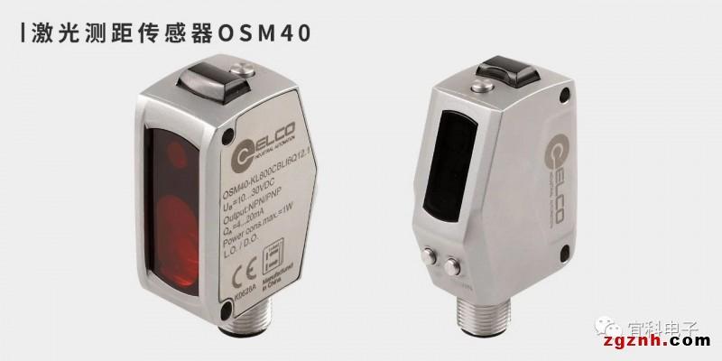 精密制造领域检测难?一只精度高达0.01mm的传感器出高招!