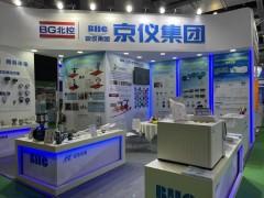 北京远东仪表有限公司亮相上海世环会