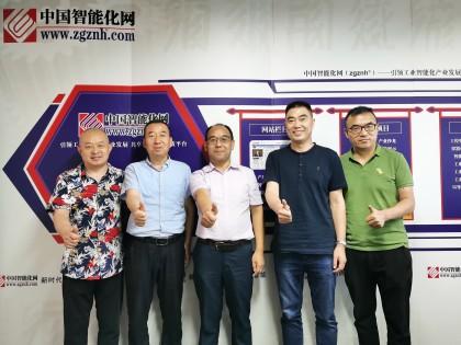 王国恒、钟旭、苗聪顺、孙斌一行到访深圳市智能化学会