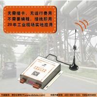 江苏徐州工厂控制移动小车用三菱PLC无线通讯模块 即插即用