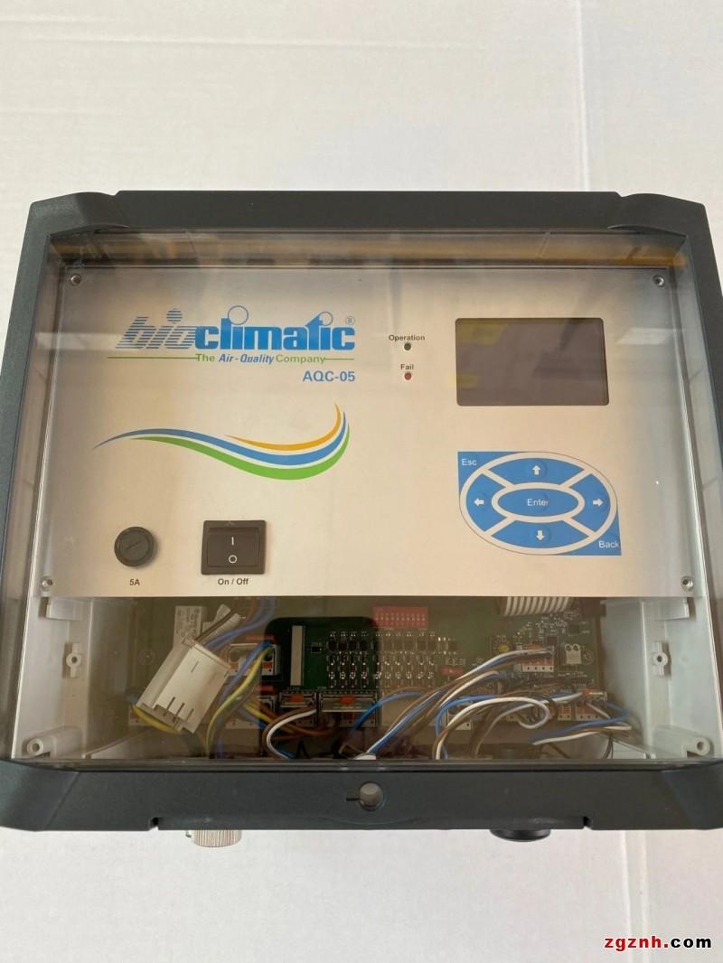 万可picoMAX现身碧欧空气净化设备,共享清新空气