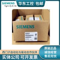西门子V20变频器6SL3210-5BE21-1UV0