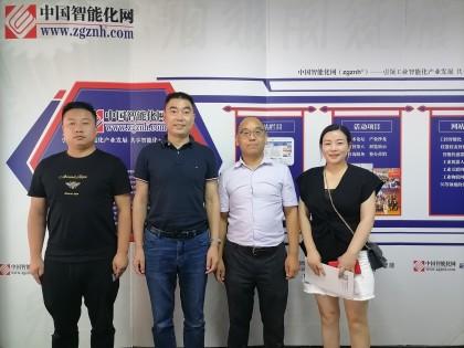 绵阳经开区驻深圳招商分局局长钟旭一行到访深圳市智能化学会