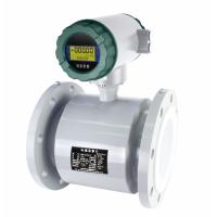 LCT-DW地下水超声波流量计生产厂家