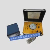 DMT-W3型扁铲侧胀仪(自动采集)