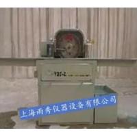 YQZ-2型全自动岩心切割机