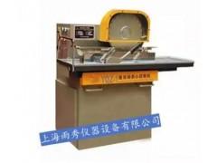 YQZ-1型全自动岩心切割机