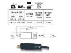 广东深圳紧固件镀锌层CMI243测厚仪
