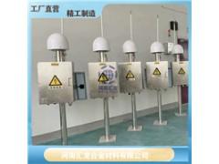 场磨式大气电场仪如何操作 雷电预警系统讲解视频