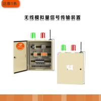 自组网无线plc远程模块无需更改程序远传5KM自主研发