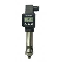 HPT-5高温工业压力传感器、变送器-昊华电气压力传感器