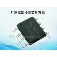 音效IC,驱鼠器音乐IC方案,SOP8全新高品质音乐播放IC