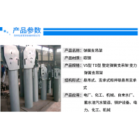 优质双螺栓管夹 恒力弹簧支吊架 瓦块隔热管托生产厂
