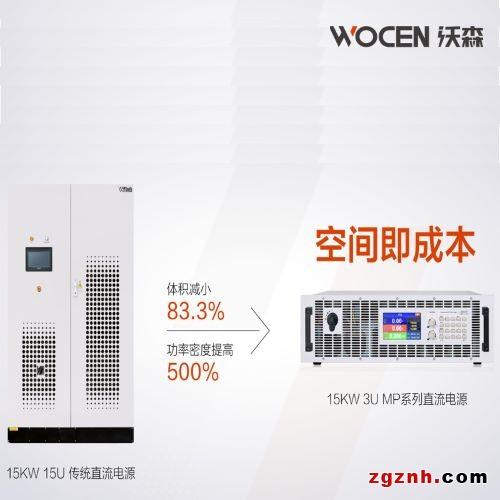 可编程直流测试电源MP-010-500型图片