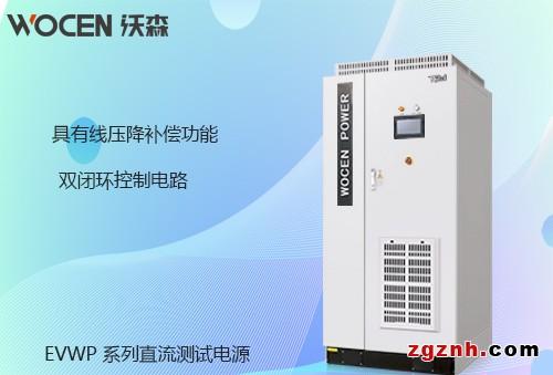 直流稳压电源EVWP系列沃森电源图片