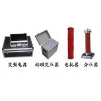 贵州安顺变频串联谐振交流耐压试验装置