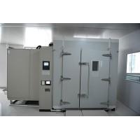 西安步入式恒温恒湿试验室厂家伟思仪器