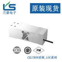 世铨传感器LOC-250KGALE