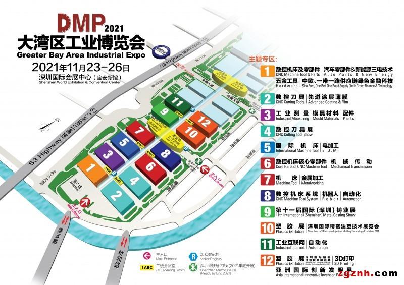 DMP2021_3D MAP_A3