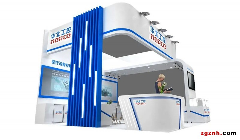 华北工控助推工业自动化产业高速发展 与您相约2021上海工博会