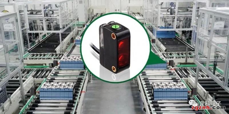 速来围观,超高性价比的新一代背景抑制传感器惊艳上市!