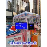 石家庄游乐场立柱式刷卡机,防水机身IC卡检票扣费机安装