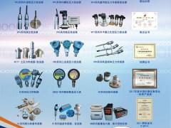 智能化网周刊3:广州华茂、北京天宇等传感器企业驻阿智商铺