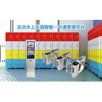 阳泉恒温游泳馆门票收银系统,一卡通电子门票刷卡统计系统