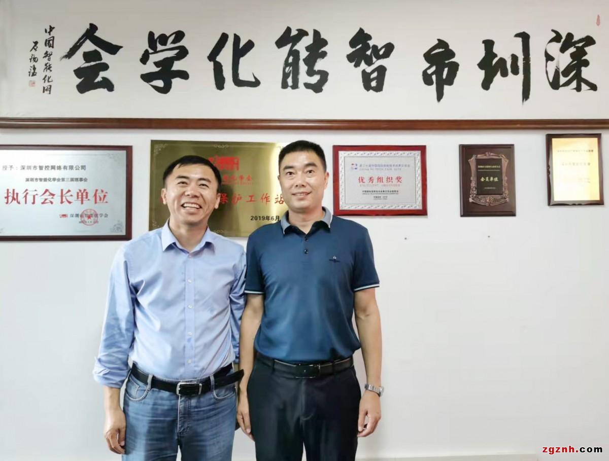 大族机器人副总经理赵屹先生、绵阳经济技术开发区驻深圳招商分局局长钟旭先生