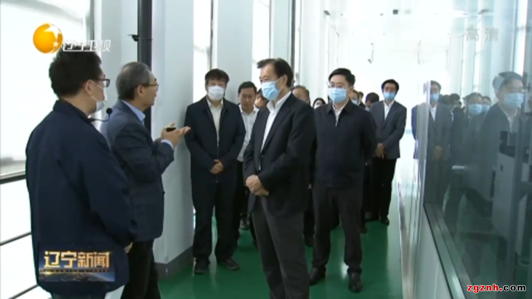 全国政协经济委员会副主任夏德仁莅临新松开展调研