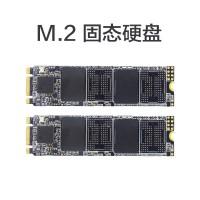 M.2 NGFF 固态硬盘1tb 2tb 4tb ssd硬盘
