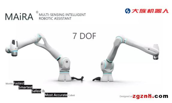 大族机器人:智进未来,新一代多感知智能机器人助手