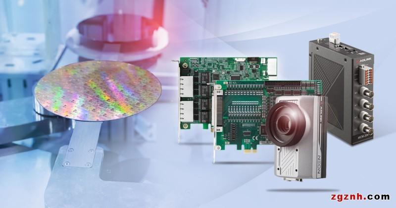 凌华科技助力半导体设备商 提出良率解决方案