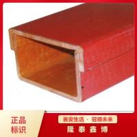 北京红色有机防火槽盒价格 拉挤防火槽盒 山东模压电缆防火槽盒