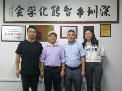 贺暑俊、徐建生、王聪、龙军、江慧到访深圳市智能化学会