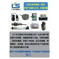UDB-500KG柯力测力传感器-LFS-A-10t
